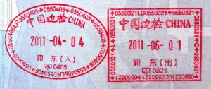 China_Visa_Stamp-1024x431